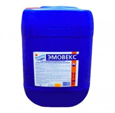 Маркопул Кемиклс для автоматических станций Эмовекс жидкий хлор, канистра 20л (23 кг)