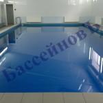 школьный бассейн из плитки